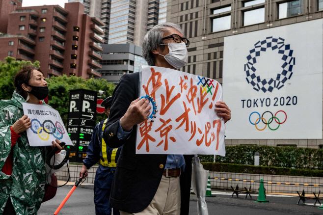 OLY-2020-2021-TOKYO <YONHAP NO-2643> (AFP)