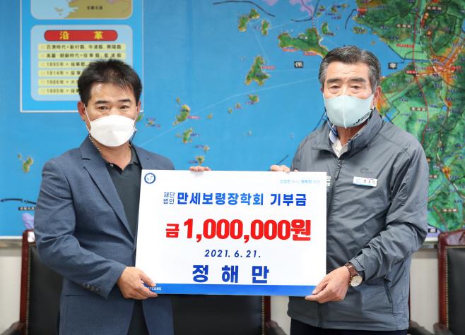 4. 【포토】정해만 보령시청 복싱 감독,