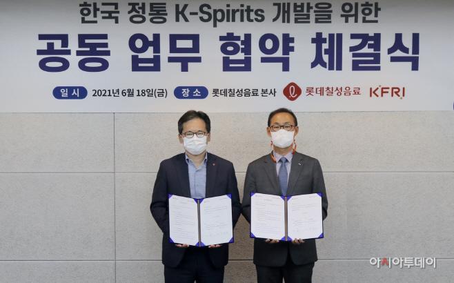 롯데칠성음료-한국식품연구원 협약식