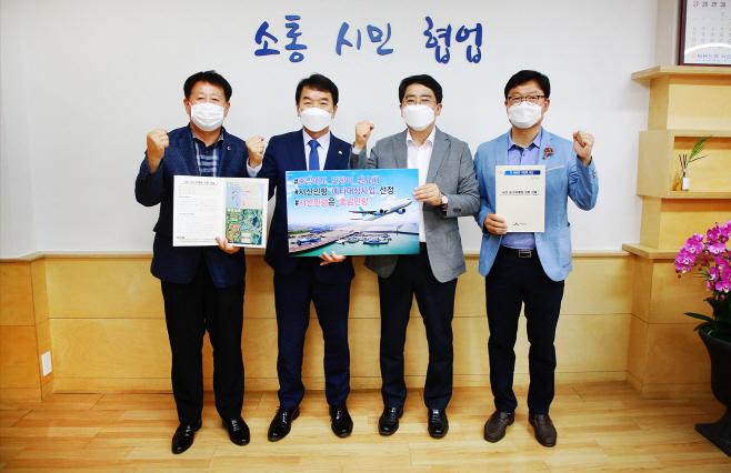 """맹정호 서산시장 """"충남에도 민항이필요해"""""""