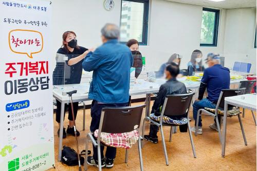 [도봉사진] 도봉구 찾아가는 주거복지 상담소 운영 모습