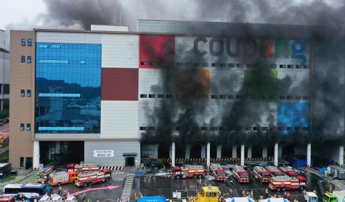 쿠팡 덕평물류센터 화재 대응 2단계 재발령