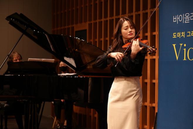 김봄소리 연주 모습