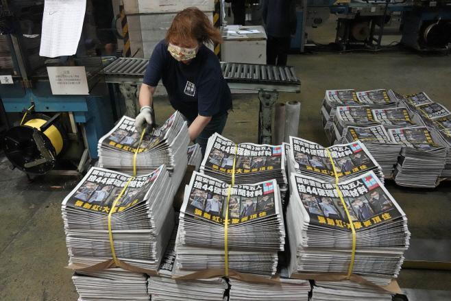 Hong Kong Apple Daily