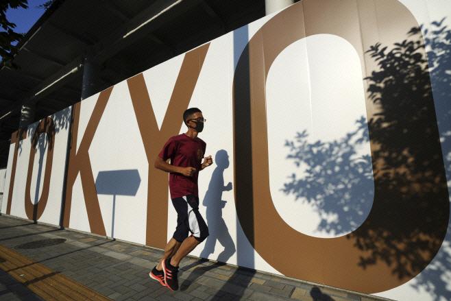 도쿄올림픽