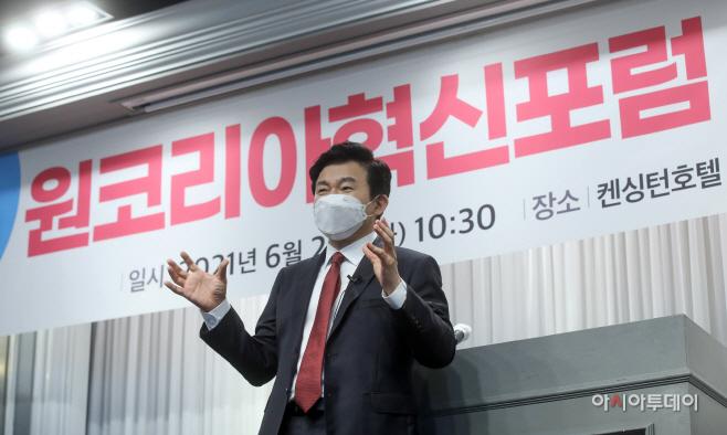 원희룡 제주지사3