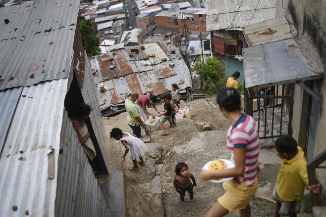 APTOPIX Virus Outbreak Venezuela <YONHAP NO-0066> (AP)