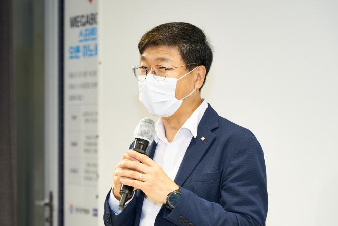 사진 1) 메가박스 오픈 이노베이션