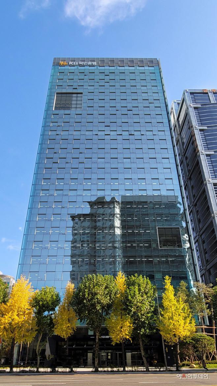 (사진)KB국민은행 신관