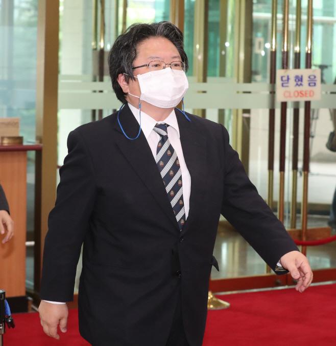 일본 방위백서 관련 주한 일본대사관 총괄 공사 초치
