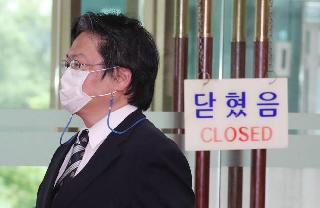 일본 방위백서 관련 초지된 주한 일본대사관 총괄 공사
