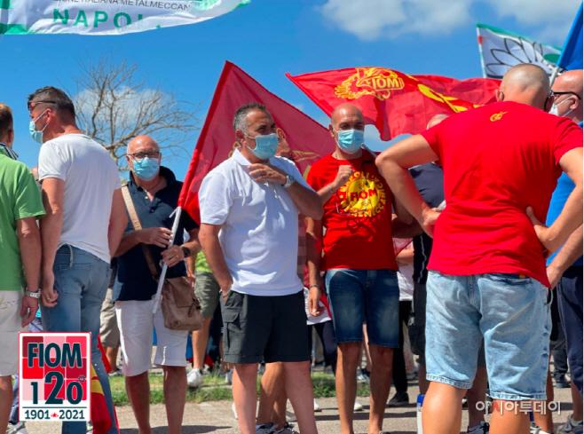 월풀 금속노조 시위