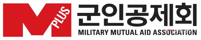 군인공제회 CI