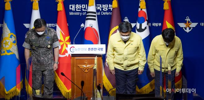 210720 청해부대 상황 관련 국방부장관 사과 (2)