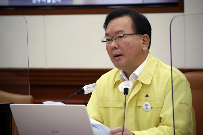 김부겸 총리, 중대본회의 주재
