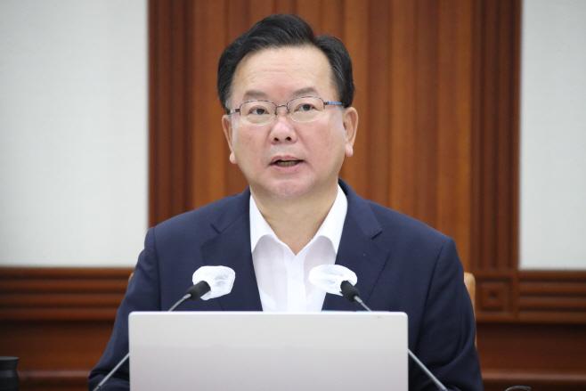 국정현안점검조정회의 주재하는 김부겸 총리