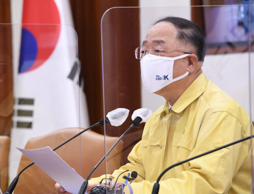 홍남기 부총리 '제41차 비상경제 중앙대책본부 회의