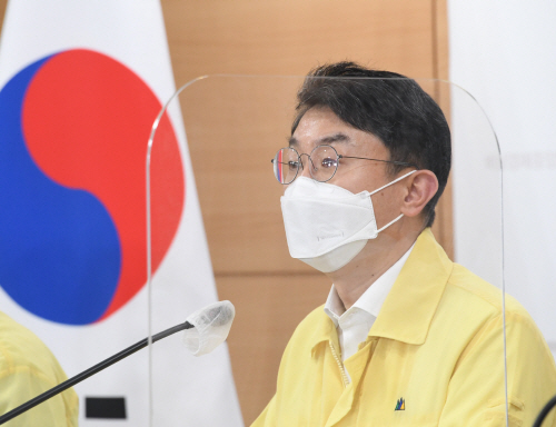 이억원 차관, 비상경제 중앙대책본부회의