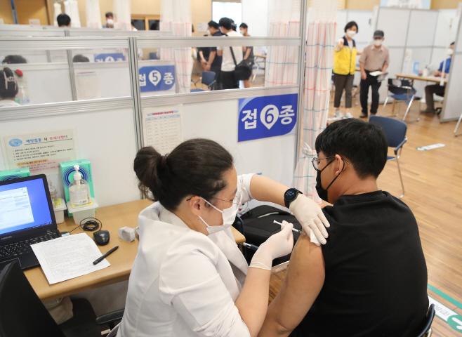 고3 백신 접종