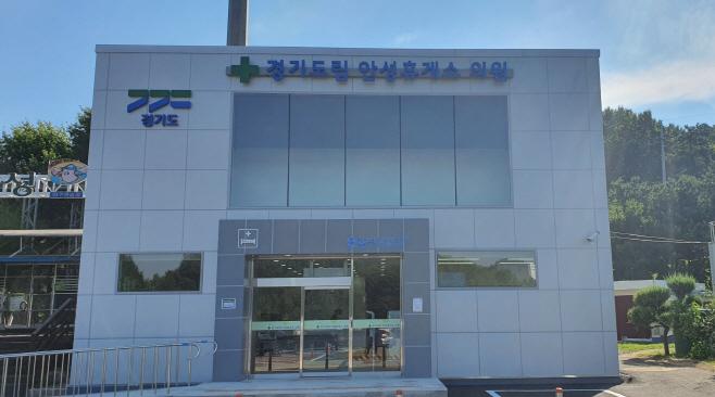 안성시, 전국 최초 고속도로 휴게소 공공의료기관 개소