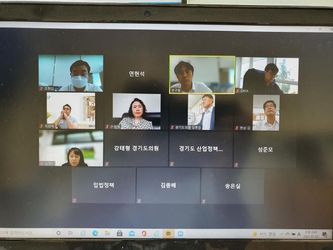김현삼 의원,산업단지 활성화 포럼 중간보고회 개최
