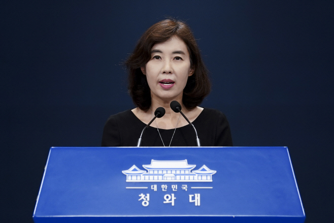 브리핑하는 박경미 대변인