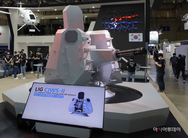 LIG CIWS-2