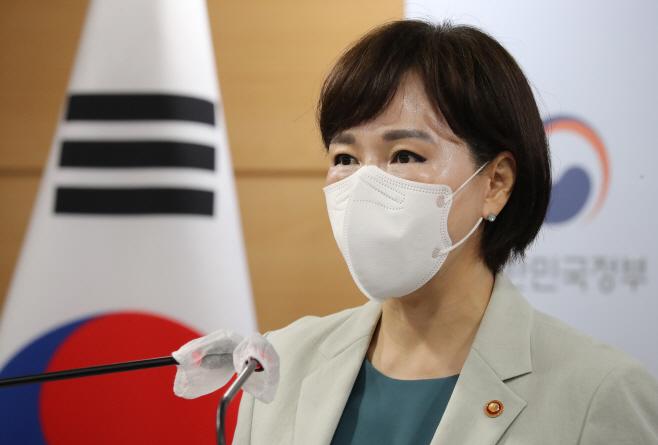 국민권익위, '적극행정 국민신청제' 도입