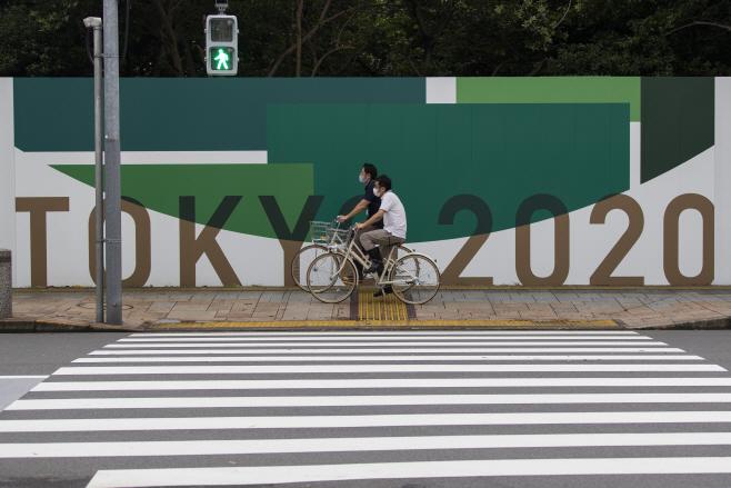 Virus Outbreak Tokyo Olympics <YONHAP NO-6063> (AP)