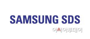 삼성SDS CI 영문