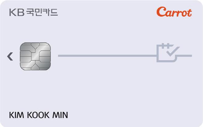 [사진자료] 캐롯손해보험 KB국민카드