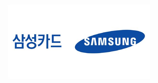 삼성카드 로고