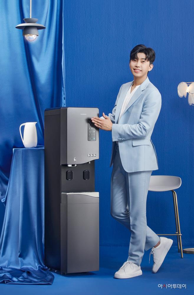 이미지3) '청호 언택트 얼음정수기 550'과 모델 임영웅