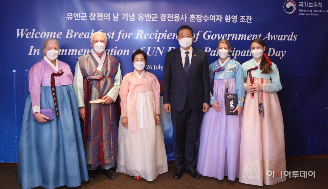 사진1(유엔참전용사 훈장 포상자 가족 환영식)