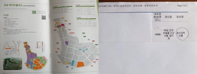 한국산업단지공단 산업단지 관리업무 더욱 만전기하겠다고 피력