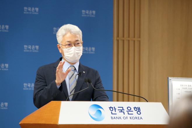 박양수 한국은행