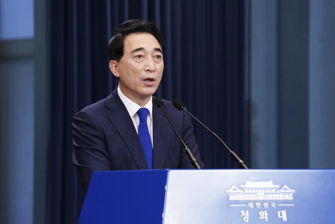 남북 통신 복원 관련 박수현 수석 브리핑