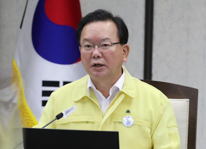 중대본 회의에서 발언하는 김부겸 총리