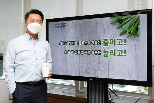 「반출」동아제약, 최호진 사장