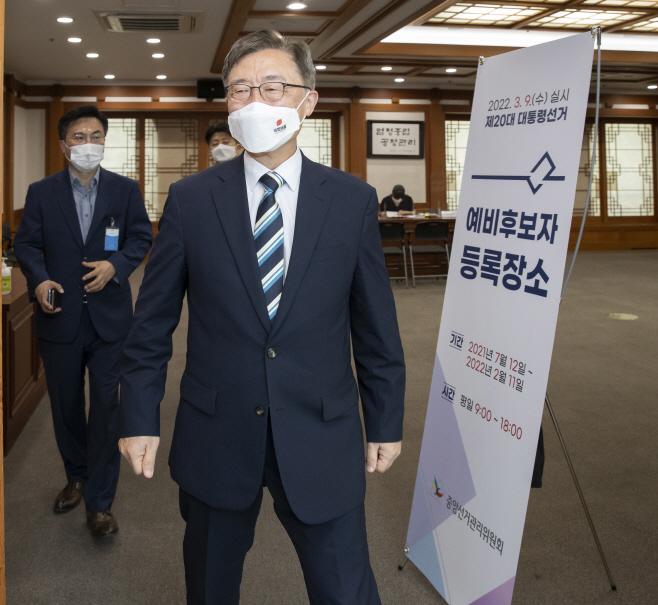 [포토] 대선 예비후보 등록 마친 최재형 전 감사원장