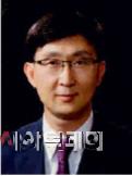 안효준 기금이사