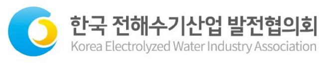 한전협_logo