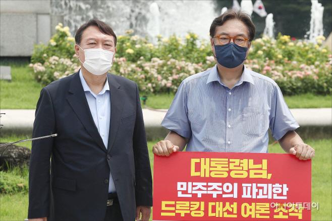 [포토] 윤석열 '정진석 의원 1인 시위 현장 방문'