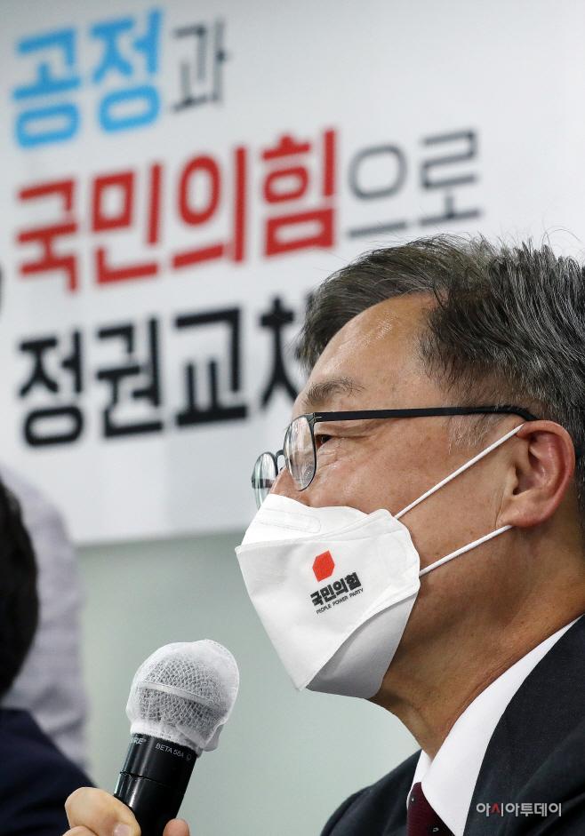 [포토] 최재형 '국민의힘 대선 경선후보 간담회 인사말'