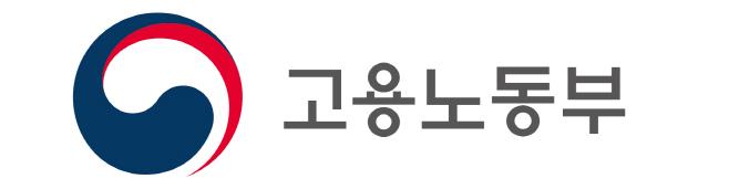 고용노동부_국_좌우