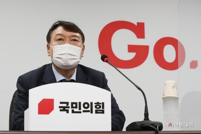 [포토] 국민의힘 당원 윤석열