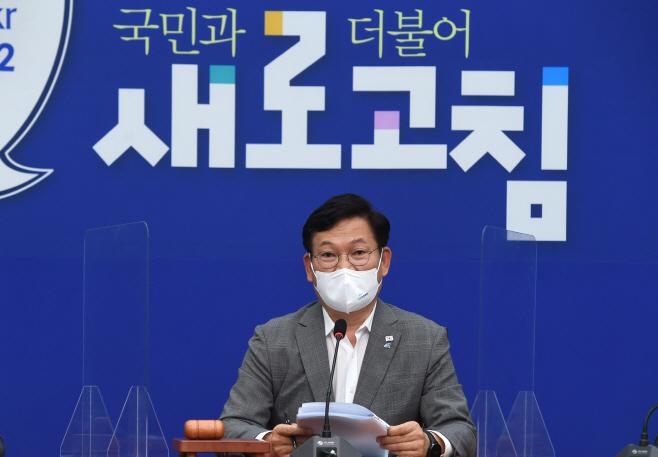 발언하는 민주당 송영길 대표