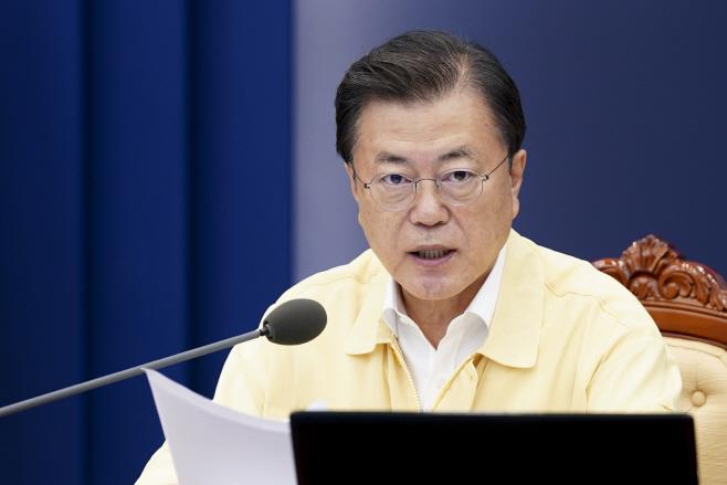 민생경제장관회의 주재하는 문재인 대통령