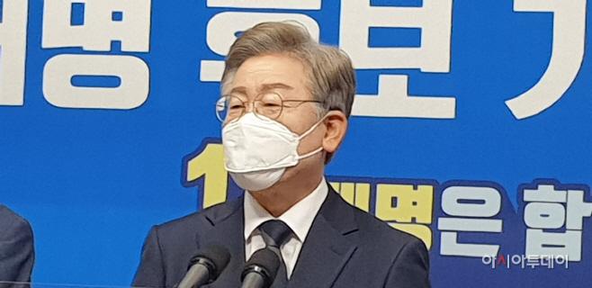 전북 찾은 이재명'