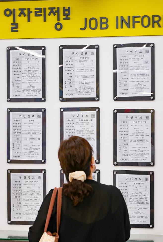 지난달 구직단념자 수 6월 기준 역대 최다<YONHAP NO-2377>